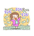 Yes!! My Boss!! (F)(個別スタンプ:12)