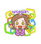 Yes!! My Boss!! (F)(個別スタンプ:17)