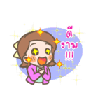 Yes!! My Boss!! (F)(個別スタンプ:19)