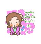 Yes!! My Boss!! (F)(個別スタンプ:23)