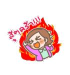 Yes!! My Boss!! (F)(個別スタンプ:24)