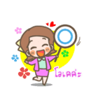 Yes!! My Boss!! (F)(個別スタンプ:25)