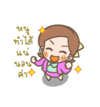 Yes!! My Boss!! (F)(個別スタンプ:30)
