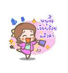 Yes!! My Boss!! (F)(個別スタンプ:32)