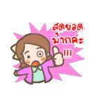 Yes!! My Boss!! (F)(個別スタンプ:37)