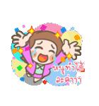 Yes!! My Boss!! (F)(個別スタンプ:39)