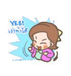Yes!! My Boss!! (F)(個別スタンプ:40)