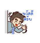 Yes!! My Boss!! (M)(個別スタンプ:01)
