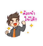 Yes!! My Boss!! (M)(個別スタンプ:03)