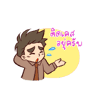 Yes!! My Boss!! (M)(個別スタンプ:05)