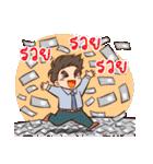 Yes!! My Boss!! (M)(個別スタンプ:07)