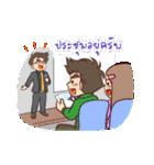 Yes!! My Boss!! (M)(個別スタンプ:09)