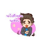 Yes!! My Boss!! (M)(個別スタンプ:11)