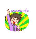 Yes!! My Boss!! (M)(個別スタンプ:12)