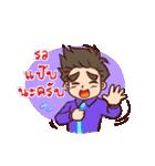 Yes!! My Boss!! (M)(個別スタンプ:22)