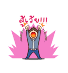 Yes!! My Boss!! (M)(個別スタンプ:28)