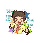 Yes!! My Boss!! (M)(個別スタンプ:36)