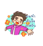 Yes!! My Boss!! (M)(個別スタンプ:38)