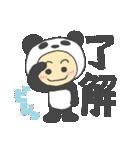 かいんのスタンプ きぐるみパンダ。(個別スタンプ:02)