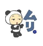 かいんのスタンプ きぐるみパンダ。(個別スタンプ:03)