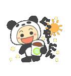 かいんのスタンプ きぐるみパンダ。(個別スタンプ:04)