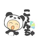 かいんのスタンプ きぐるみパンダ。(個別スタンプ:05)