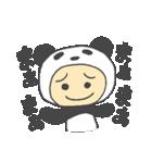 かいんのスタンプ きぐるみパンダ。(個別スタンプ:15)