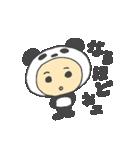 かいんのスタンプ きぐるみパンダ。(個別スタンプ:25)