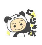 かいんのスタンプ きぐるみパンダ。(個別スタンプ:26)