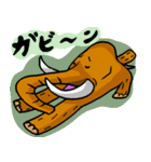 なんかマンモス(個別スタンプ:04)