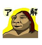 なんかマンモス(個別スタンプ:05)