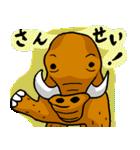 なんかマンモス(個別スタンプ:07)