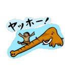 なんかマンモス(個別スタンプ:09)