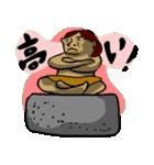 なんかマンモス(個別スタンプ:13)