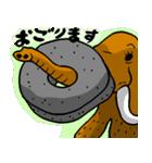 なんかマンモス(個別スタンプ:15)