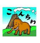 なんかマンモス(個別スタンプ:17)
