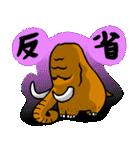 なんかマンモス(個別スタンプ:19)