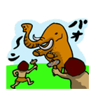 なんかマンモス(個別スタンプ:22)