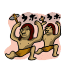 なんかマンモス(個別スタンプ:23)