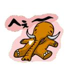 なんかマンモス(個別スタンプ:24)