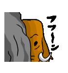 なんかマンモス(個別スタンプ:25)