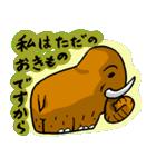 なんかマンモス(個別スタンプ:27)