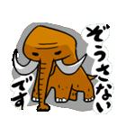 なんかマンモス(個別スタンプ:32)