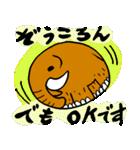 なんかマンモス(個別スタンプ:34)