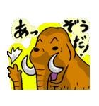 なんかマンモス(個別スタンプ:36)