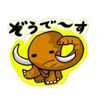 なんかマンモス(個別スタンプ:37)