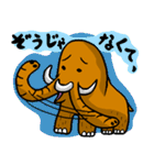 なんかマンモス(個別スタンプ:38)