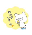 ぽよくま4(個別スタンプ:1)