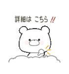 ぽよくま4(個別スタンプ:2)