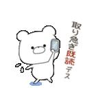 ぽよくま4(個別スタンプ:3)